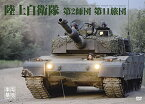 【新品】 車両基地 陸上自衛隊第2師団・第11旅団 [DVD]