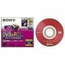 【新品】 SONY 録画用8cm片面2層式 DL対応 DVD+R(標準55分) 1枚入 DPR55DL