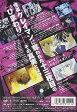 ゲットバッカーズ-奪還屋-4 [DVD]