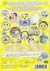 【新品】 ふなっしーのふなふなふな日和/梨、降臨なっし〜! [DVD]