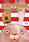 【新品】 USAVICH-DVD BOX 『プチキレ・BOX』プラモ付き【数量限定商品】