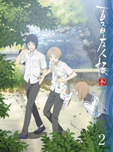 【新品】 夏目友人帳 参 2 【完全生産限定版】 [Blu-ray]