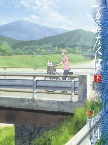 【新品】 夏目友人帳 参 4 【完全生産限定版】 [Blu-ray]