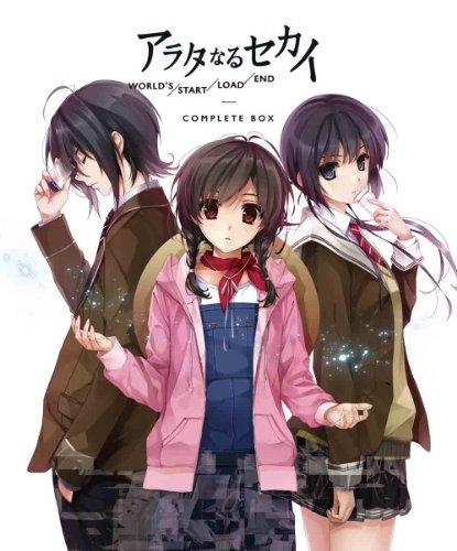 【新品】 「アラタなるセカイ」コンプリートBOX(Blu-ray Disc)