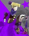 【新品】 ジョジョの奇妙な冒険 Vol.3 (石仮面オリジナルデザインTシャツ、全巻購入特典フィギュア応募券付き)(初回限定版) [Blu-ray]