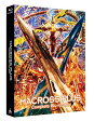 【新品】 マクロスプラス Complete Blu-ray Box (アンコールプレス版)
