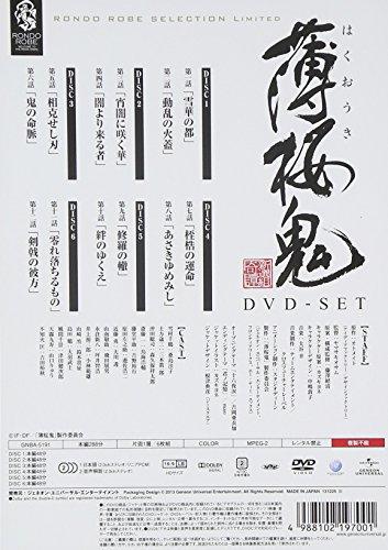 【新品】 薄桜鬼 DVD-SET