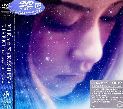 【新品】 KISEKI the document of a star [DVD]