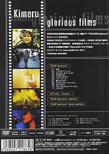 【新品】 glorious films [DVD]