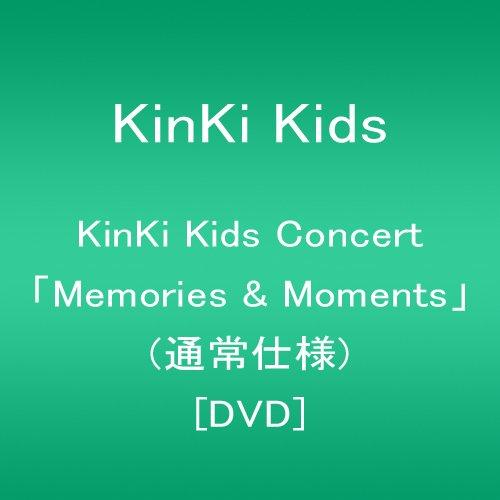 【新品】 KinKi Kids Concert 「Memories & Moments」(通常仕様) [DVD]