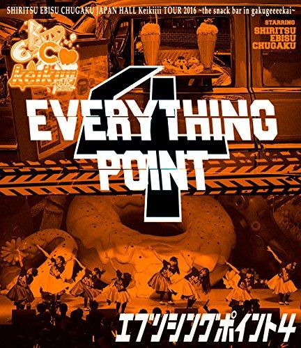 【新品】 私立恵比寿中学JapanホールKeikiiiiツアー2016 ~the snack bar in gakugeeeekai~ ドキュメントムービー「EVERYTHING POINT4」 [Blu-ray]