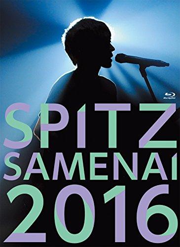 """【新品】 SPITZ JAMBOREE TOUR 2016""""醒 め な い""""(初回限定盤)(2CD付)[Blu-ray]"""