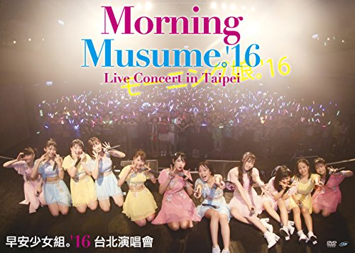 【新品】 Morning Musume。'16 Live Concert in Taipei [DVD]