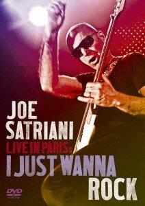 【新品】 LIVE IN PARIS:I JUST WANNA ROCK [DVD]