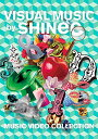 【新品】 VISUAL MUSIC by SHINee ~music video collection~ [DVD]