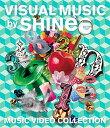 【新品】 VISUAL MUSIC by SHINee ~music video collection~ [Blu-ray]