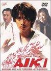【中古】AIKI [DVD]
