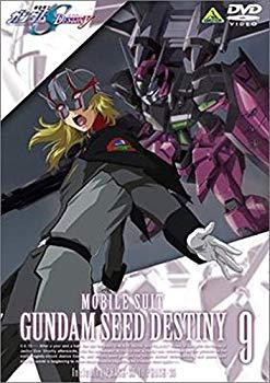 【中古】機動戦士ガンダムSEED DESTINY 9 [DVD]