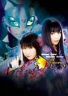 【中古】DRAMAGIX SEIYU ENERGY Princess Cat~プリンセスキャット~ [DVD]