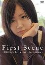 【中古】First Scene~岩田さゆり 1st Visu...