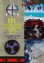 【中古】HY MACHIKANTY SO-TANDOH TOUR 2010@沖縄宜野湾海浜公園屋外劇場 ~時をこえ~ [DVD]