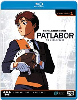 CD・DVD, その他 Patlabor TV: Collection 1 Blu-ray Import
