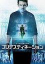 【中古】プリデスティネーション [DVD]