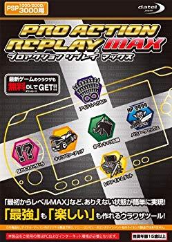 【中古】プロアクションリプレイ MAX(PSP-1000/2000/3000用)