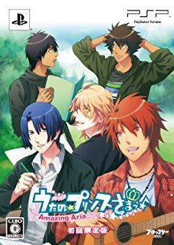 【中古】うたの☆プリンスさまっ♪ -Amasing Aria-(初回限定版) - PSP画像