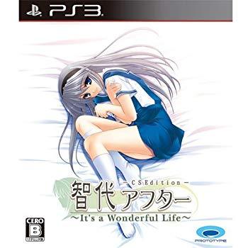 【中古】智代アフター 〜It's a Wonderful Life〜 CS Edition