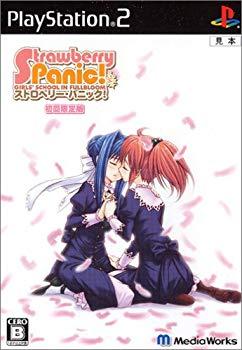 【中古】Strawberry Panic!ストロベリー・パニック! (初回限定版)画像