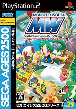 【中古】SEGA AGES 2500 シリーズ Vol.29 モンスターワールド コンプリートコレクション
