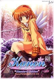 【中古】Kanon ~Standard Edition~ 全年齢対象版画像