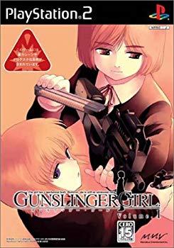 【中古】GUNSLINGERGIRL VOL.1画像