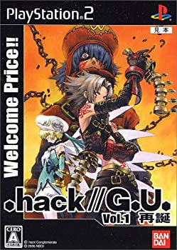 【中古】Welcome Price .hack//G.U. Vol.1 再誕画像