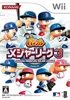 【中古】実況パワフルメジャーリーグ3 - Wii