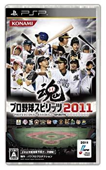 【中古】プロ野球スピリッツ2011 - PSP