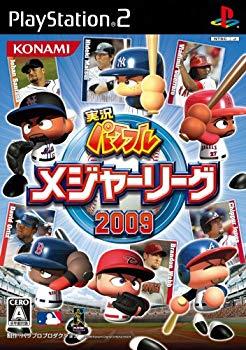 【中古】実況パワフルメジャーリーグ2009