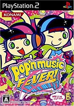 【中古】ポップンミュージック14 FEVER!