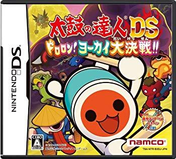 おもちゃ, その他 DS ! !!()
