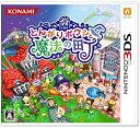 【中古】とんがりボウシと魔法の町 - 3DS