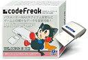 【中古】CYBER コードフリーク(DS/DS Lite用)