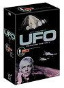 【中古】謎の円盤UFO COLLECTORS'BOX PART1 [DVD]