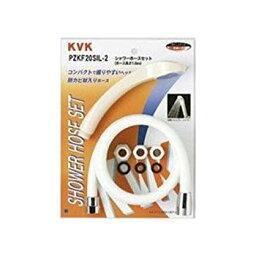 【中古】KVK バス用シャワーセット 【PZKF20SIL-2】