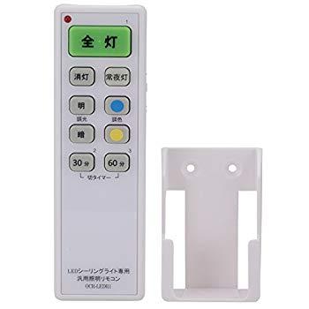 日用品雑貨・文房具・手芸, その他 LED OCR-LEDR1 OCR-LEDR1