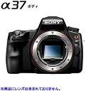 【中古】ソニー デジタル一眼カメラ「α37」ボディSONY α37 SLT-A37
