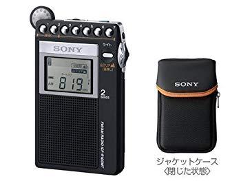 山ラジオは山で使うための機能や付属品を備えた山で使うラジオです。
