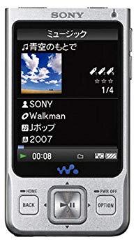 ポータブルオーディオプレーヤー, デジタルオーディオプレーヤー SONY A 16GB NW-A919S