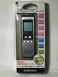 【中古】オーム電機 ICレコーダー ICR-U128N