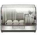 【中古】三菱 食器乾燥器 ステンレスグレーMITSUBISHI キッチンドライヤー TK-ST11-H
